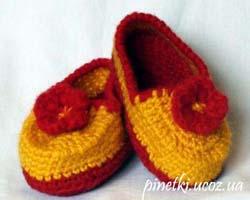 Вязание,пинетки